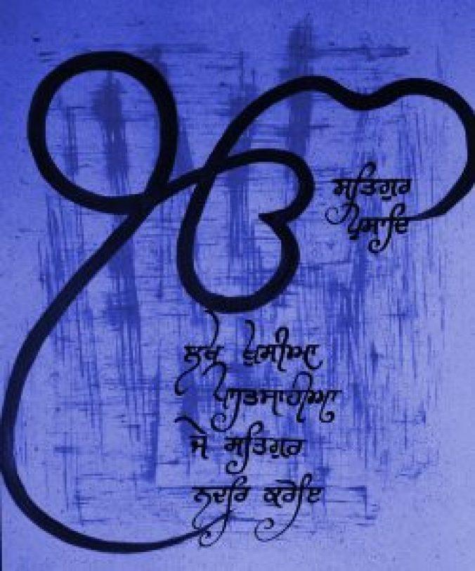 Free gurbani pics for dp Wallpaper 2