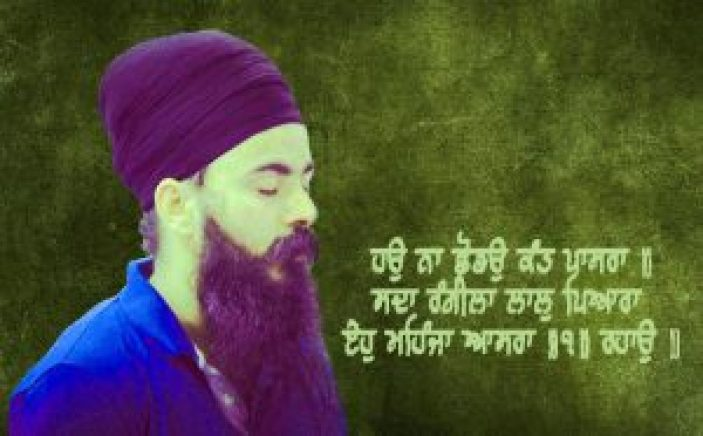 gurbani pics for dp Photo Download