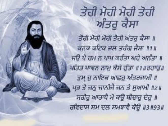 gurbani pics for dp Pictures Download