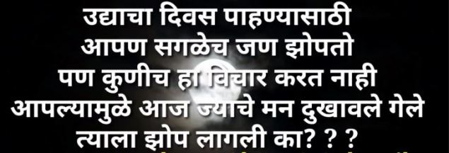 fathers day quotes in marathi के लिए इमेज परिणाम