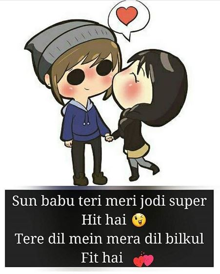Sweetheart My Wife Quotes