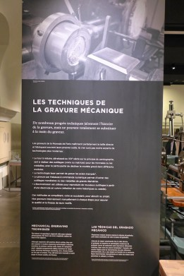 Monnaie de Paris-How to engrave