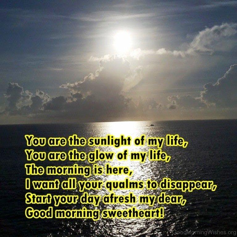 good morning poem for my boyfriend
