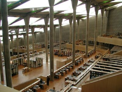 Bibliotheca Alexandrina