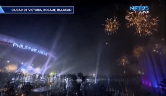 INC NYE 2016 fireworks display