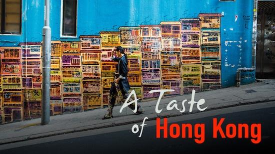 A Taste of hong Kong