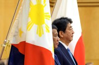 Japan And PH Ink $6B Worth Of Business Deals