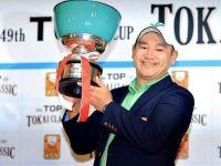 Angelo Que wins Japan PGA Tour Golf Tournament