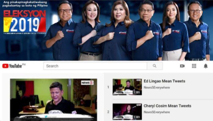 GMA Digital Media Awards