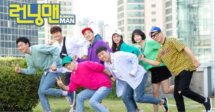 Running Man Philippine edition