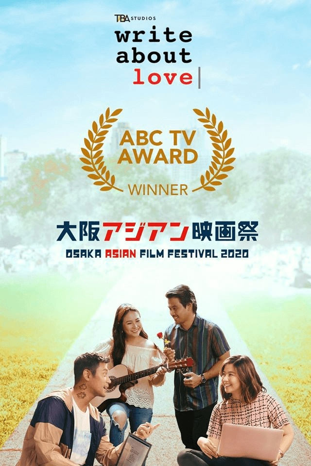 Write About Love film