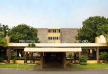 Philippine Science High School