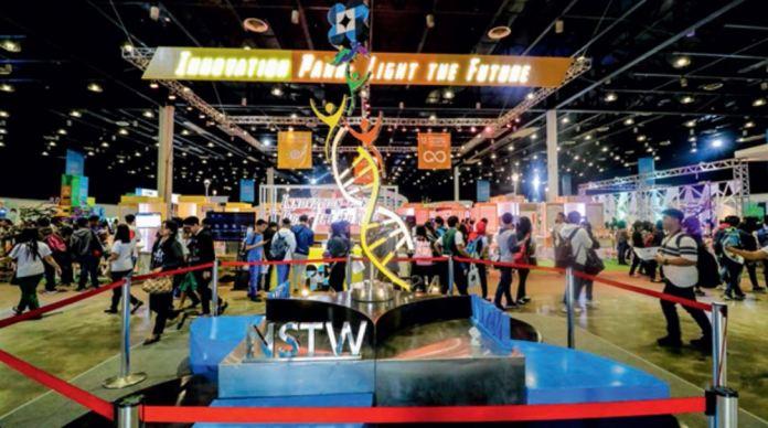 Filippino innovation National Science & Technology virtual fair