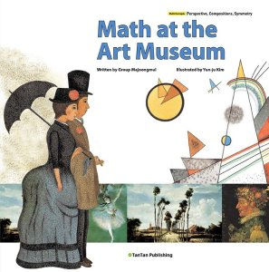 cover_Math-at-the-Art-Museum