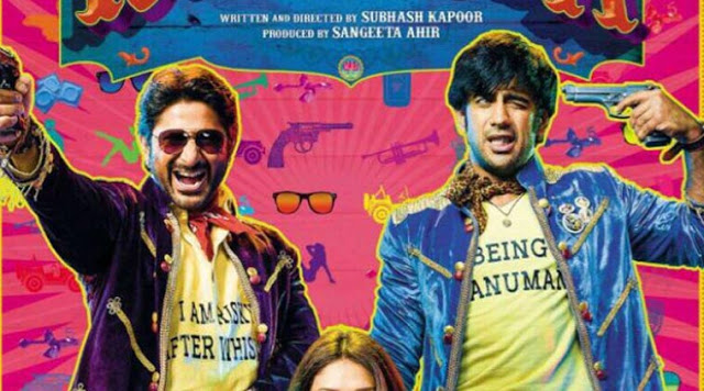 Guddu Rangeela: Not as colorful as expected