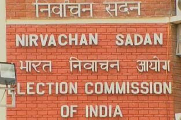 Assembly Election Date Announced; Election Commission Makes Bold Moves
