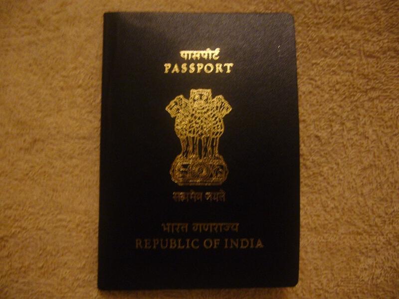 Sushma Swaraj announced the launch of 149 New Passport Seva Kendra