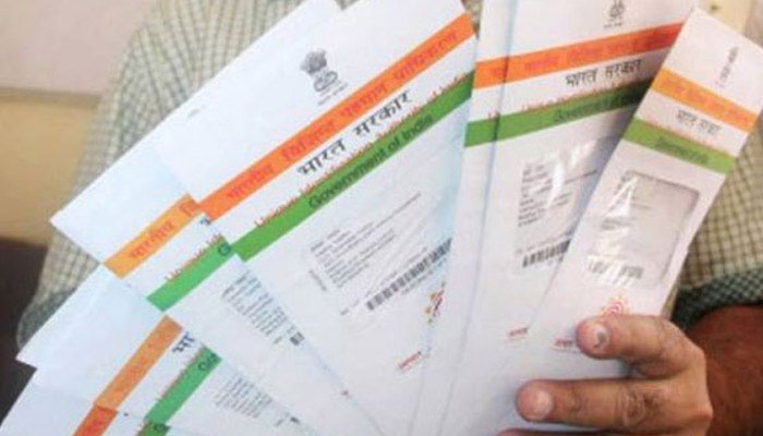 Government notifies mandatory linking of Aadhaar card with PAN