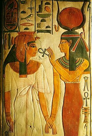https://i1.wp.com/www.goodvibesgirl.co.uk/images/Egyptian_Healing_System.jpg