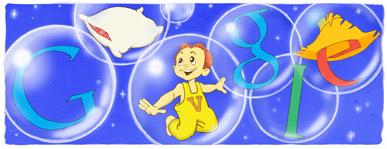 Vitinho's 25th Anniversary