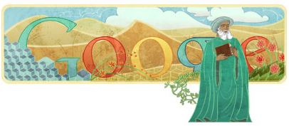 Birthday of Ibn Khaldun