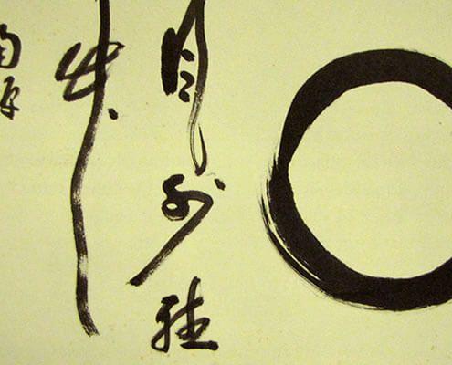 Zen felsefesi