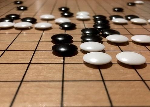 Go akıl ve zeka oyunu