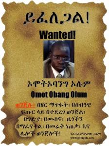 Wanted omot