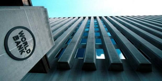 world bank foto