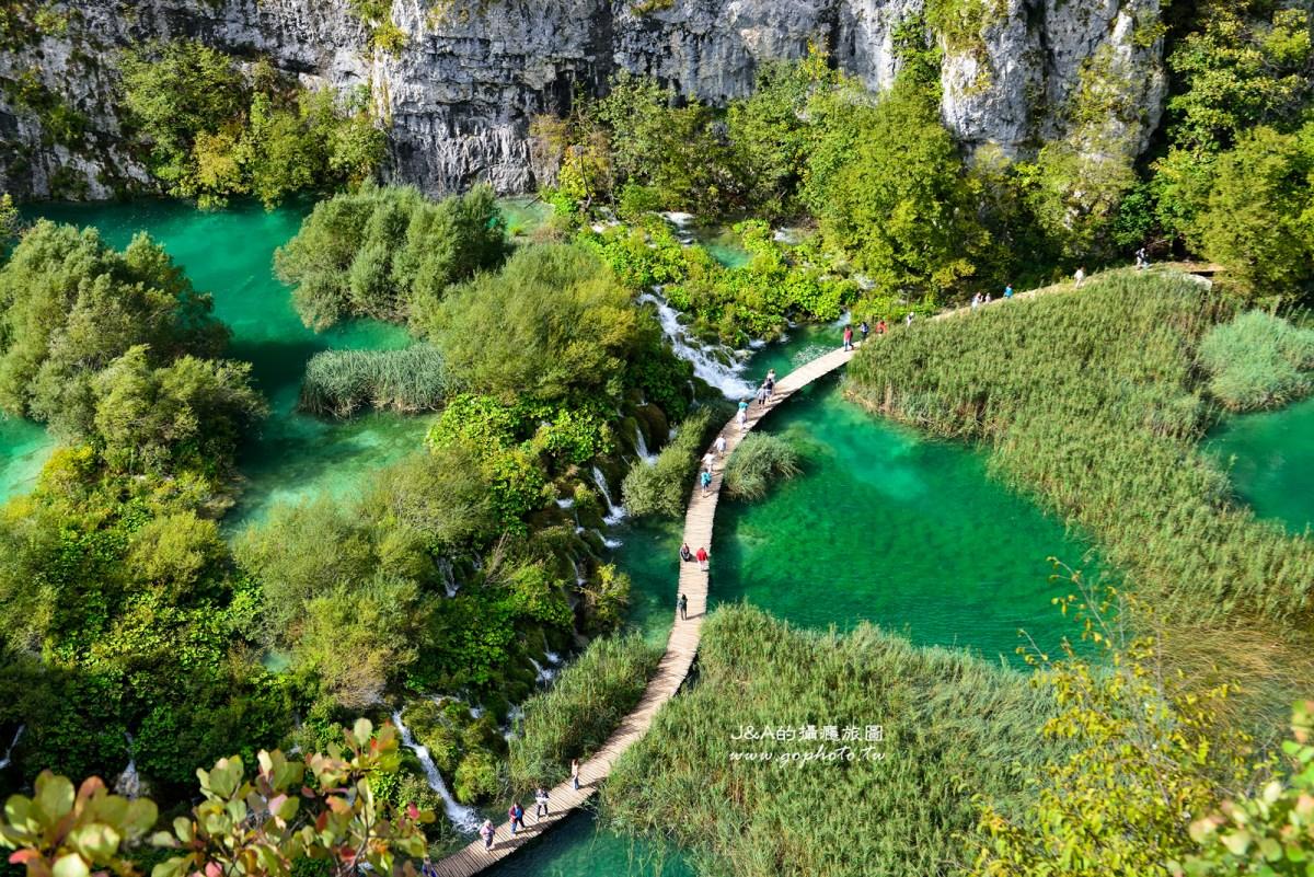 〖亞德里亞海。克羅埃西亞Croatia〗十六湖(Plitvice National Park/Plitvička jezera)攝影旅遊推薦路線