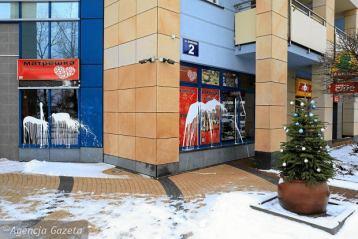 В Варшаве облили краской русский магазин, который оказался украинским