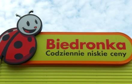 Даже украинцы не хотят работать в сети Бедронка -  мнение
