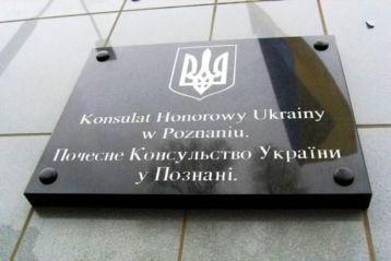 У Познані закривається почесне консульство України