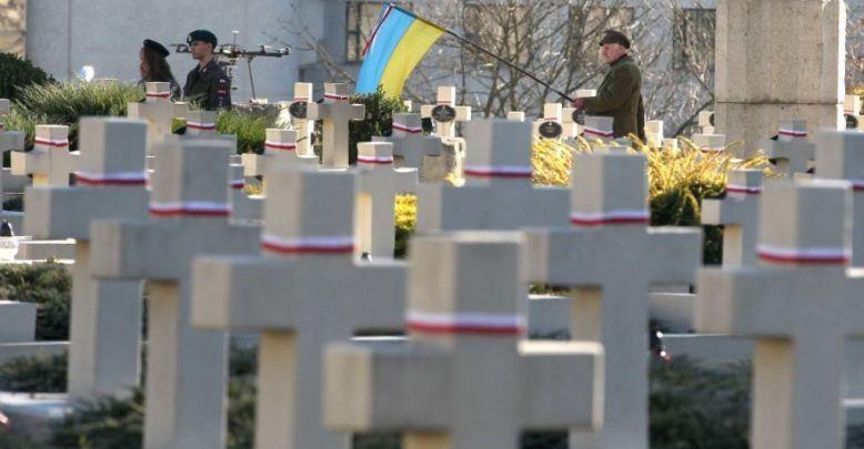 Україна надала Польщі офіційну згоду на відновлення ексгумаційних робіт