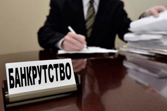 Як перевірити підприємця чи фірму з Польщі на банкрутство