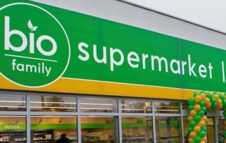У Варшаві відкриють супермаркет, який буде працювати у «неторгові» неділі