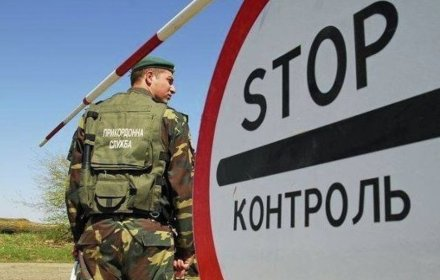 Ситуація на кордонах України