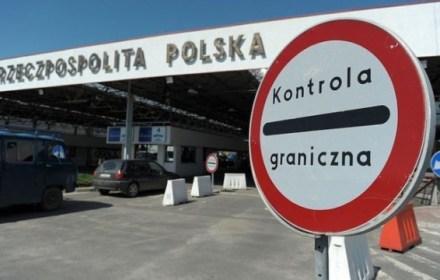 Україна поки не закриватиме кордон з Польщею