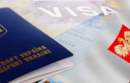 Польща частково відновлює видачу віз для українців з 4 травня