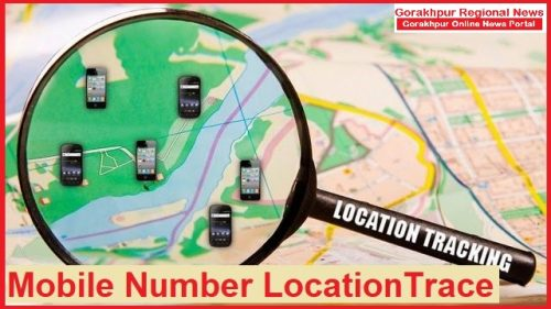 Mobile Number Trace