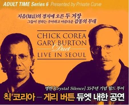 Corea&Burtonposter