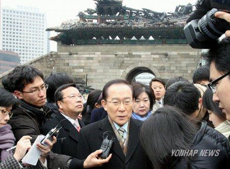 Government&Namdaemun