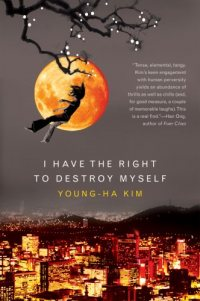 Young Ha Kim I Have the Right cover