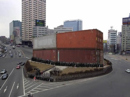 "New Namdaemun ""Gate"""