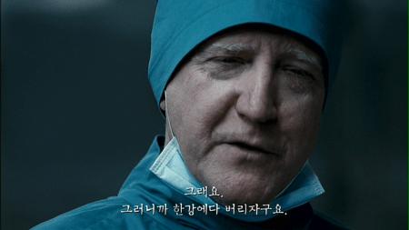 Doctor Mutato