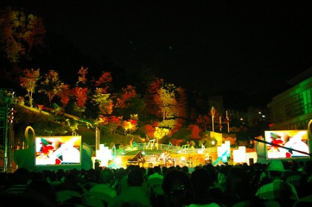 Seoul City International Jazz Festival
