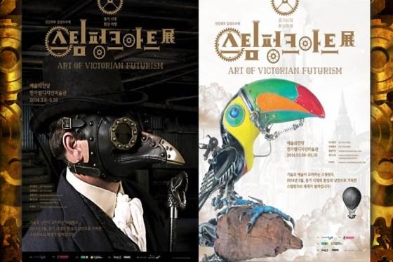 SteampunkPosters-Korea1