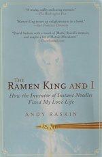 ramen-king