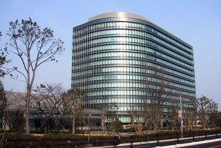 Toyota Headquarter