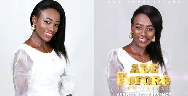 Asantewaa Presence Breaks Ground with Ade Foforo Single + Video